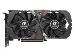 七彩虹 GeForce GTX 1650