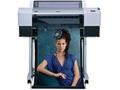 爱普生7880C 大幅面打印机