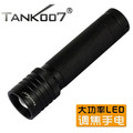 TANK007探客骑行手电筒强光进口led凸镜变档调焦远射夜防身手电筒Q5标准装(230流明)