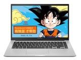 a豆Redolbook14(i5 10210U/8GB/512GB/MX330/龙珠定制版)