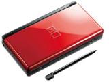 任天堂NDSL(红黑)